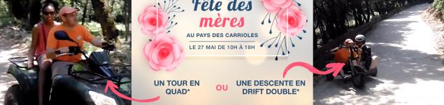 fetedesmeres_2018_parcdeloisirs_activitesenexterieur_aupaysdescarrioles